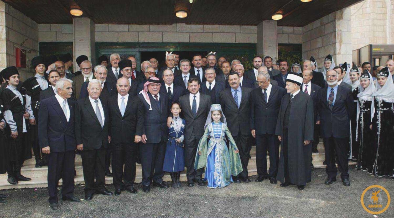 Визит короля Иордании в Черкесский Национальный Совет в Аммане, Иордания (2007)