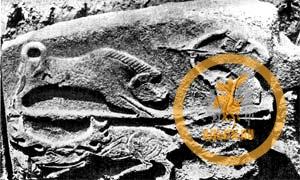 Аладжа-Хююк - Сцена охоты на кабана