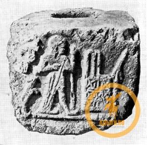 Каменный пьдестал из Богазкёя