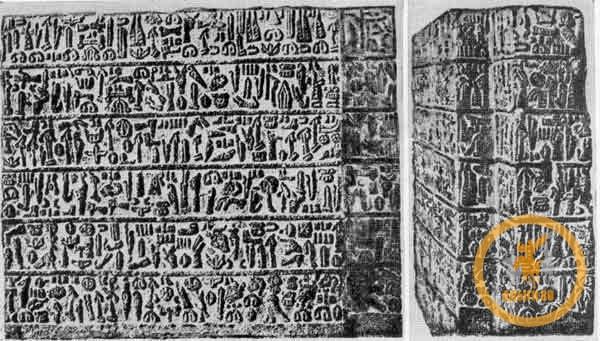 Хеттская иероглифическая надпись