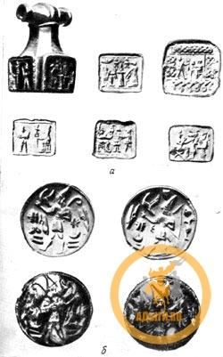 Хеттские печати и их оттиски