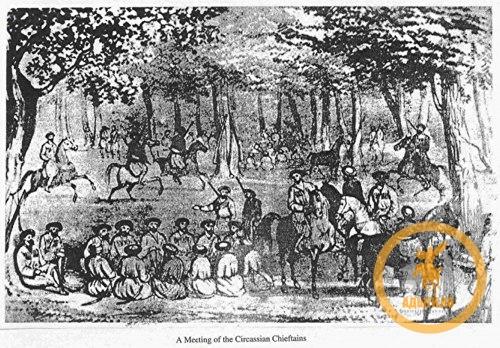 Взаимоотношения хатукаевцев с чемгуями и бжедугами при князе Хапаче