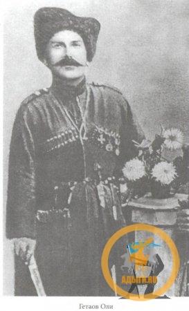 Гетаов Оли Белимготович