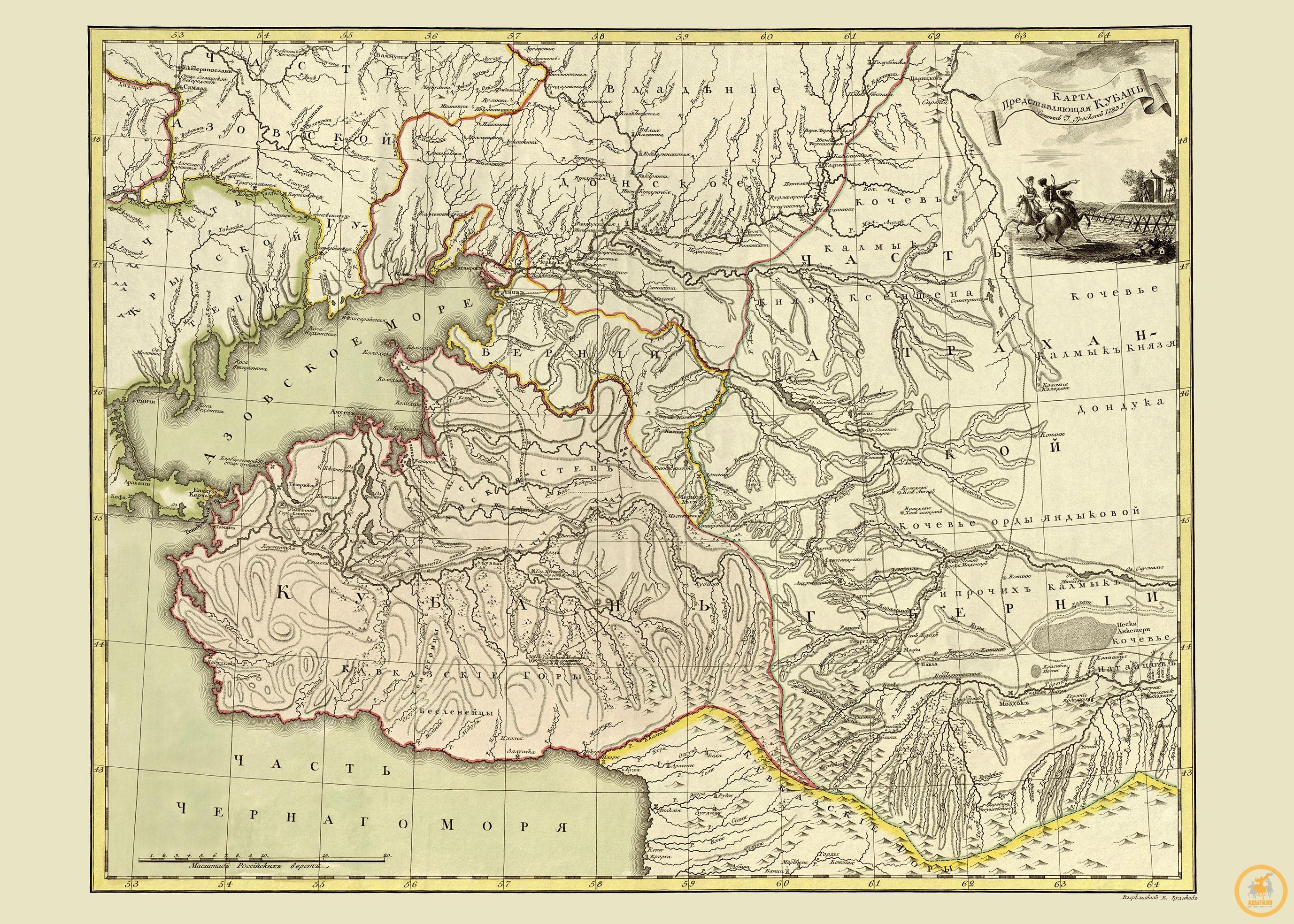 Трескот Г. Карта, представляющая Кубань. 1783 г.