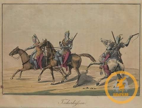Война России с Черкесией длилась 101 год, с 1763 по 1864 годы.