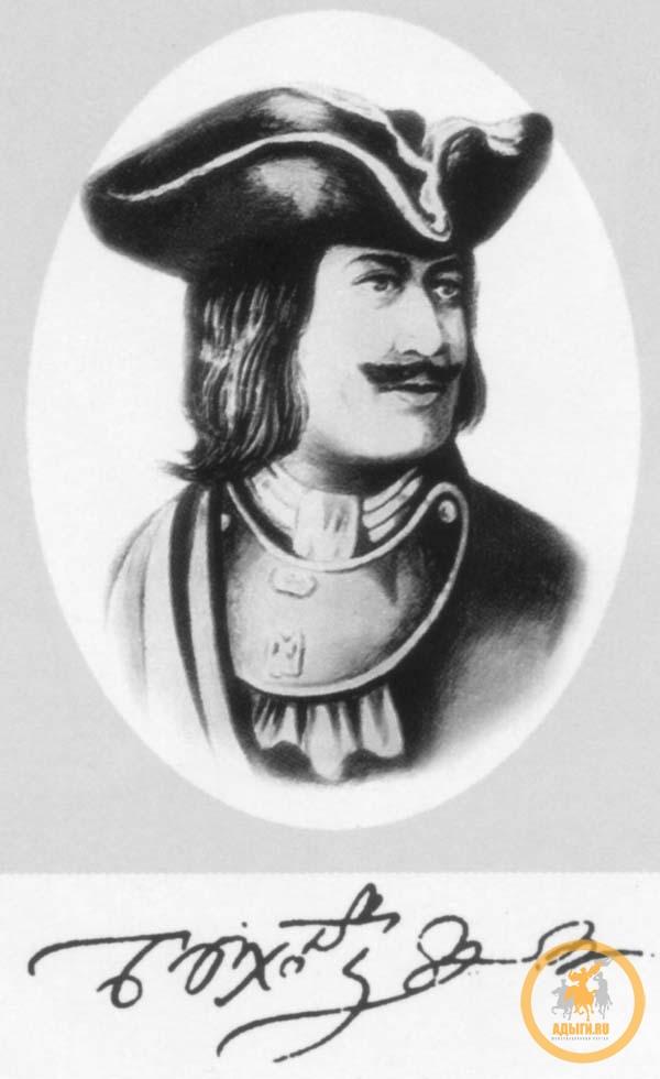 Торговле генерал-майора Бухгольц с горцами помогла его жена-черкешенка