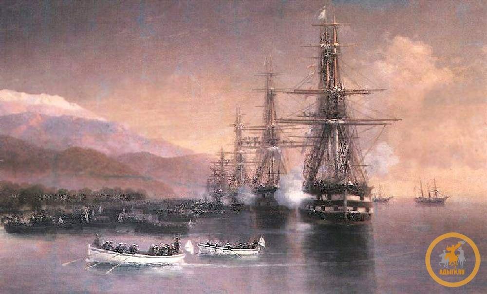 Лес с Кавказа меняли на соль для постройки русского флота