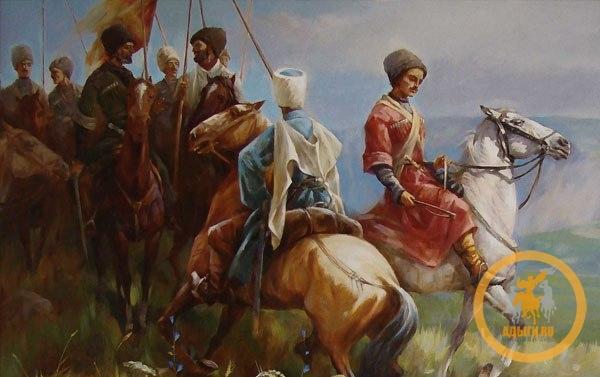 Военно-политическая обстановка на Северо-Западном Кавказе в конце 50-х гг. XIX в.