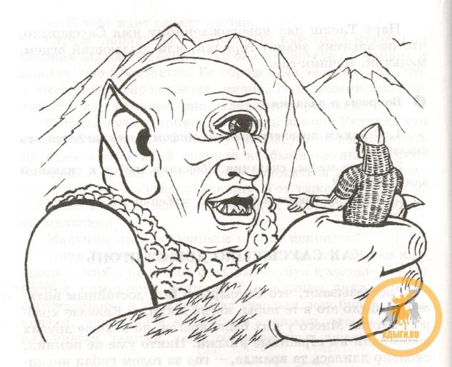 Иныжи - великаны нартского эпоса