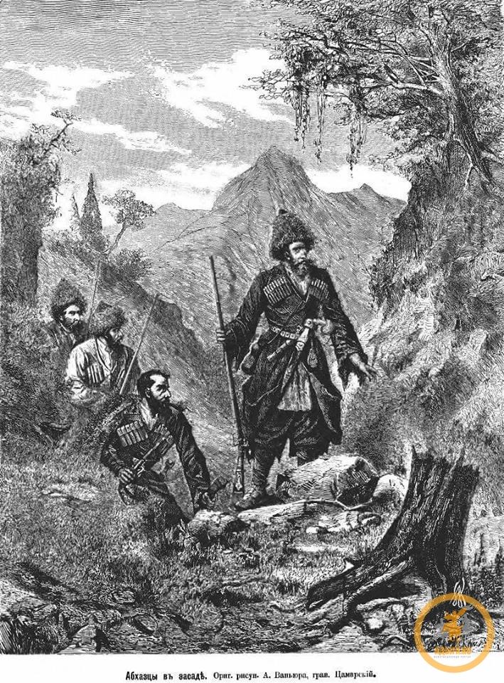 Покорявшиеся племена Черноморской области продолжали прибывать на берега черного моря