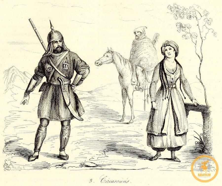 Князь Аходягоко в поисках поддержки против мятежа