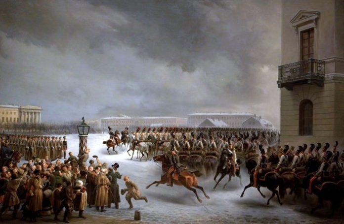 Генерал Ермолов всегда поддерживал декабристов