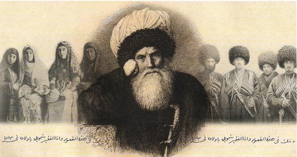 Наибы Шамиля на Кавказе