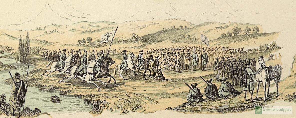Абадзехская делегация посетила в 1860 г. Петербург с целью проведения переговоров с царем