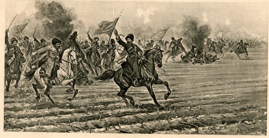 Семимесячная война 1779 года