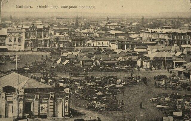 Центром республиканской столицы и главной площадью Майкопа является площадь Ленина