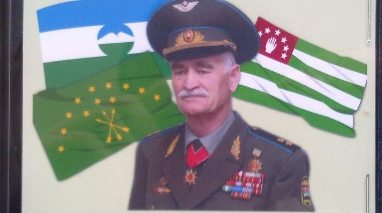 Султан Асламбекович Сосналиев