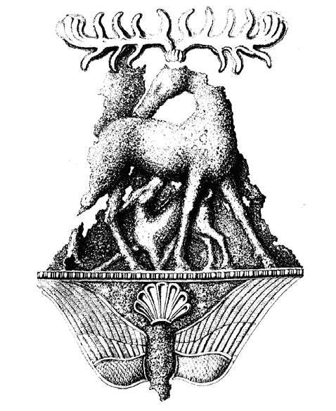 Синдомеотские украшения и оружие