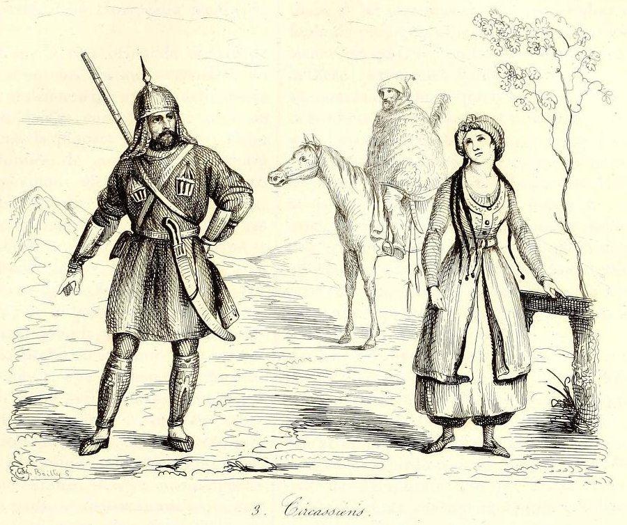 Ахамашуковы-Черкасские - «черкаский» (кабардинский) новокрещёный князь