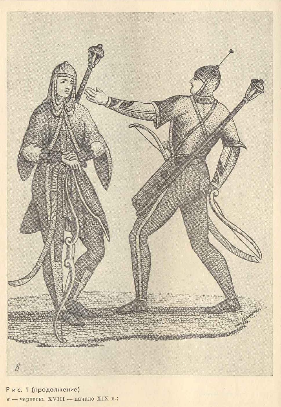 Касоги ,одно из раннесредневековых названий адыгов