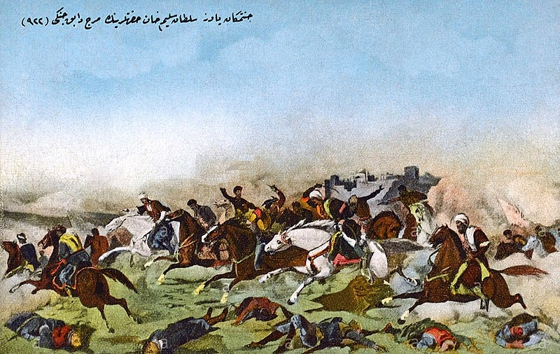 Первая Османо-Мамлюкская война (1484-1491)