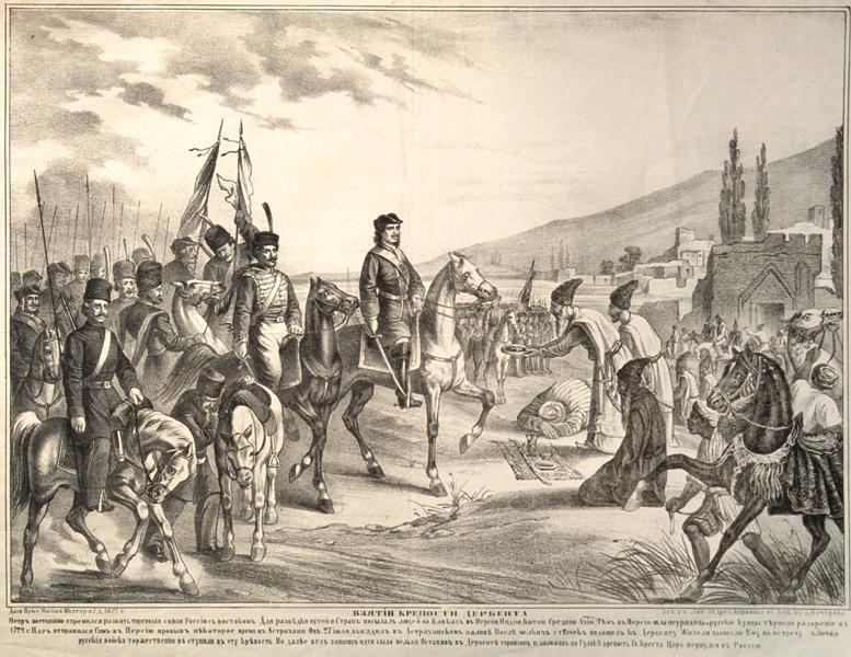 Петр I в 1711 г. принял в подданство Кабарду