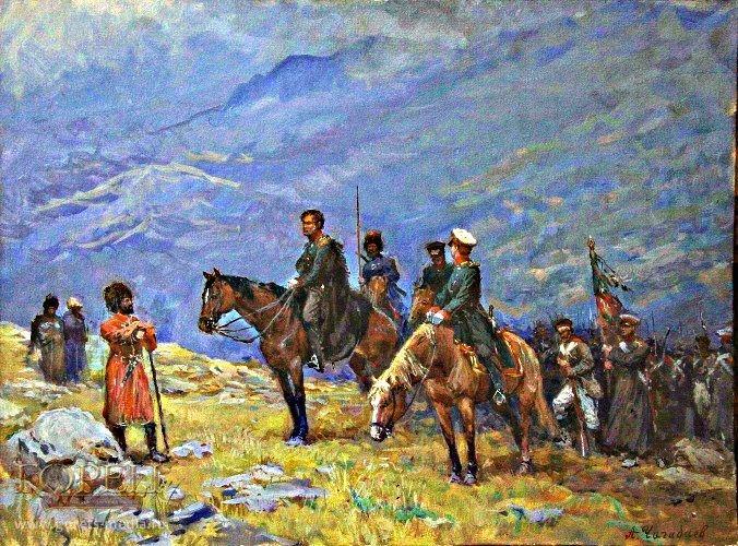 Встреча горцев с Генералом Филипсоном